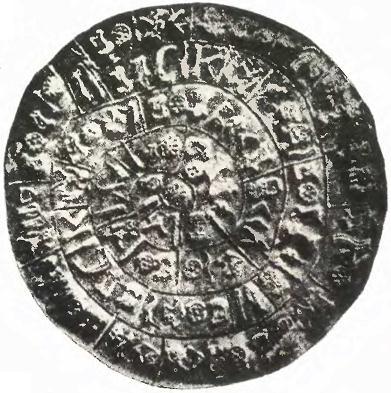 Расшифровка Фестского диска
