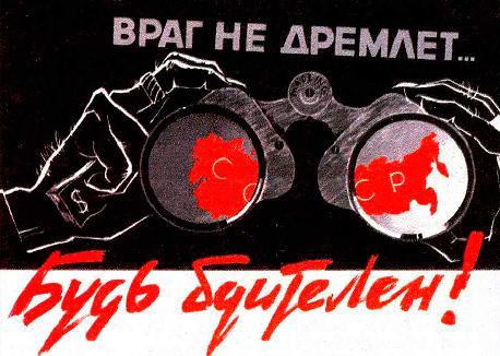 Киев становится европейской столицей шпионажа, - политолог - Цензор.НЕТ 2755