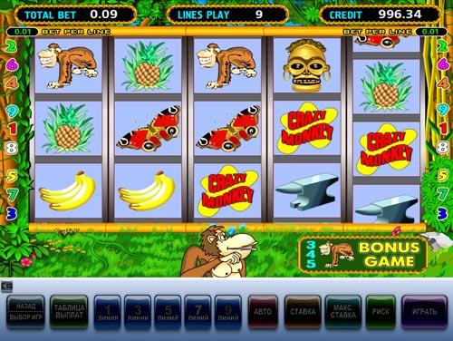 Лотерея кено как играть