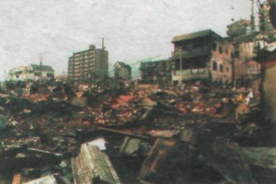 Землятрясение в Мехико, в 1985 году